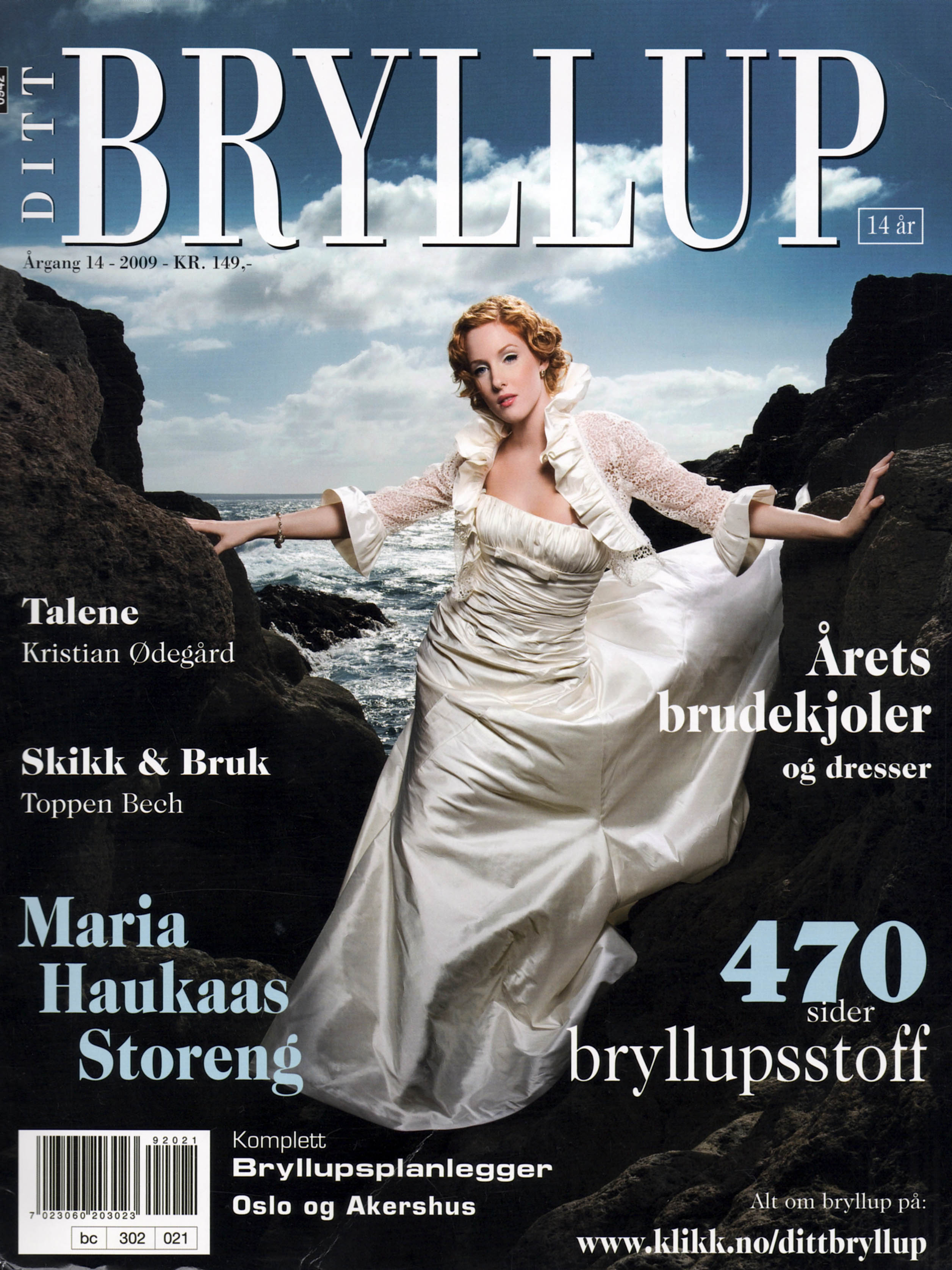 DB-cover 2009